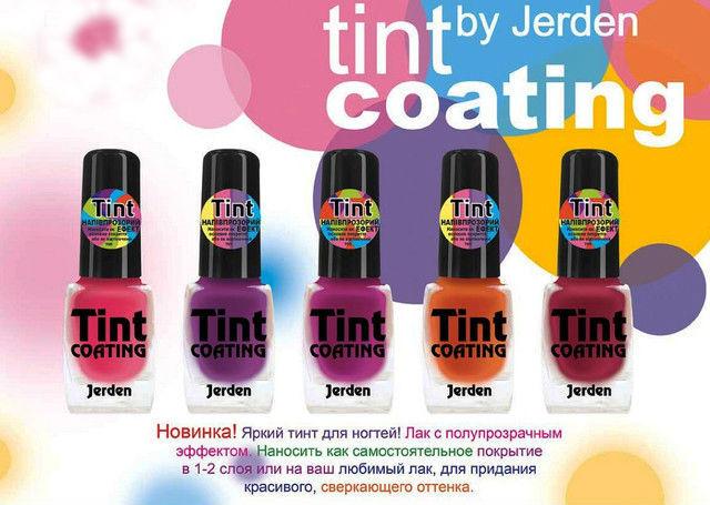 Лак для ногтей Jerden Tint Color