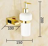 Дозатор для жидкого мыла дезинфицирующего золото настенный для ресторана кафе супермаркета магазина, фото 4