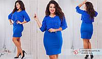 Женское Платье арт 7243  (50-56)