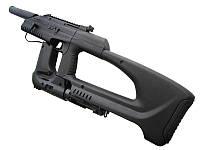 """Пистолет пневматический Baikal МР-661К """"DROZD"""" с бункерным заряжением"""