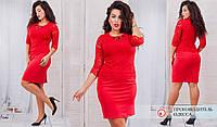 Женское Платье больших размеров арт  7248  (50-56)