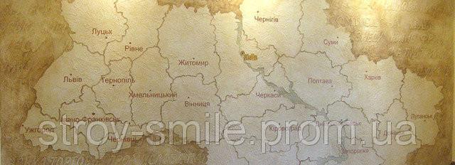 Шпаклевка, штукатурка Knauf, Будмайстер, Ceresit, Момент, Белгипс, Атлас