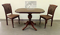 Обеденный комплект Стол + 4 стула, цвет орех итальянский