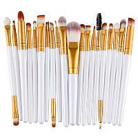 Набор кистей для макияжа 20 штук с белыми ручками
