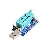 USB программатор для SPI FLASH Bios EEPROM для 24 и 25 серии на чипе CH341A, фото 2