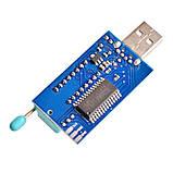 USB программатор для SPI FLASH Bios EEPROM для 24 и 25 серии на чипе CH341A, фото 4