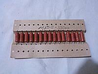 Постоянные резистор млт-2 330 ом. Новые. В лоте 15 штук!
