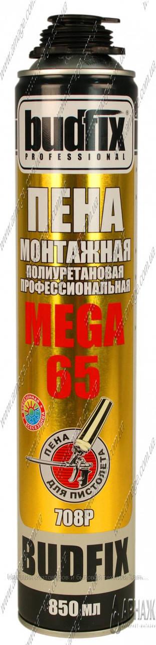 Пена монтажная Budfix 708 P Мега 65 профессиональная 850 мл