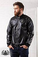 """Мужская куртка кожа """" Philipp Plein """" №1055  (РО)"""