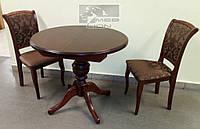 Круглый раздвижной стол + 4 стула, цвет орех итальянский