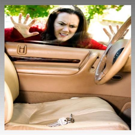 Зачинилися двері авто а ключі всередині? Що робити? Харків