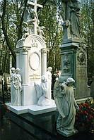 Комплекс из мрамора со статуями