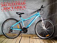 Горный велосипед Titan Light 26 дюймов