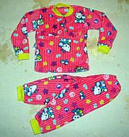 "Пижама махра ""Ктти"" 30 размер, фото 1"