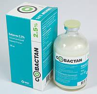 Кобактан — 2,5% 100мл