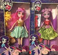 Май литл пони My Little Pony Пинки Пай и Твайлайт Спаркл игрушка кукла
