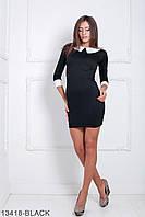 Платье женское 13418, фото 1