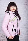 Брендовая женская куртка от производителя на весну 2018 - (модель кт-89), фото 5