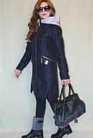 Демисезонное пальто женское Grace 63-A