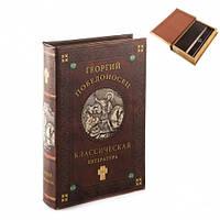 """Книга-сейф """"Георгий Победоносец"""" 26х17х5 см отличный подарок  настоящему мужчине"""
