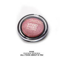 MUR Vivid Baked Blusher - Румяна запеченные (All i Think About is You), 6 г