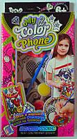 Пенал для раскрашивания My color phone COP-01-05 Danko-Toys Украина
