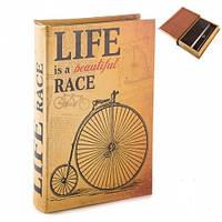 """Книга-сейф """"Жизнь в пути"""" 26х17х5 см отличный подарок любителю путешествий"""