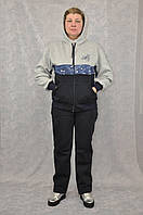 Спортивный костюм женский теплый, полу батал