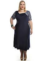Женское Платье расклешенное с гипюровыми вставками  арт 570(48-74)