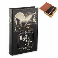 """Книга-сейф """"Ночной кофе"""" 26х17х5 см оригинальный подарок"""