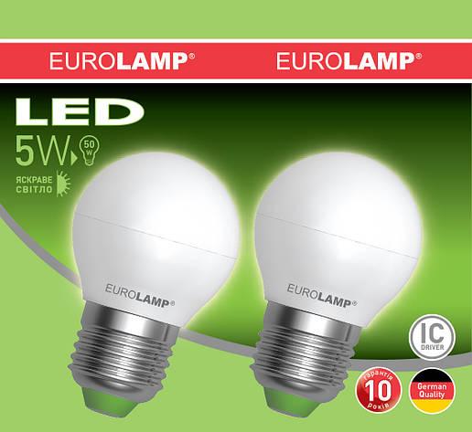 Промо-набор LED Лампа EUROLAMP EKO G45 5W E27 4000K, фото 2