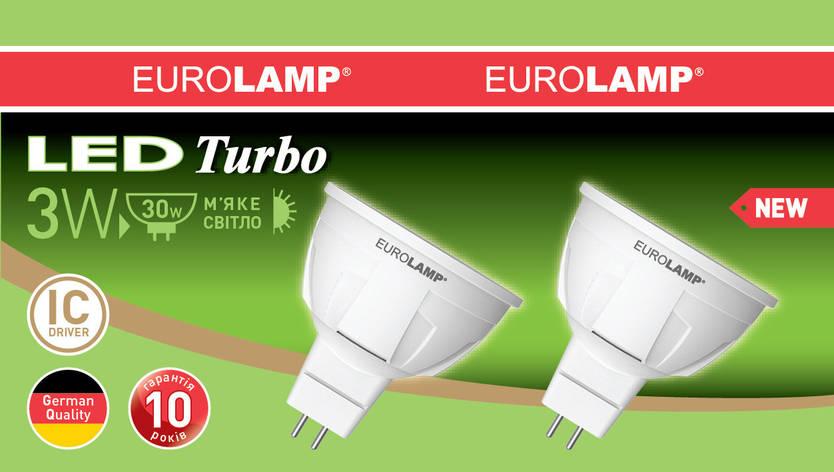Промо-набор LED Лампа EUROLAMP MR16 3W GU5.3 3000K, фото 2