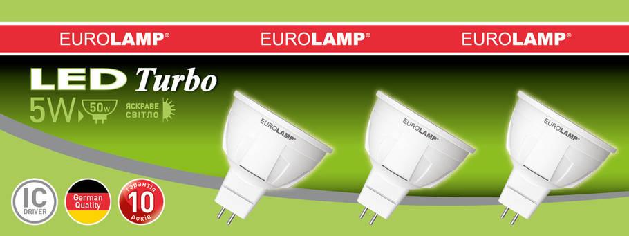Промо-набор LED Лампа EUROLAMP MR16 3W GU5.3 4000K (3в1), фото 2