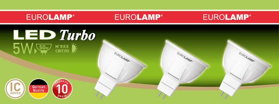 Промо-набор LED Лампа EUROLAMP MR16 3W GU5.3 3000K (3в1), фото 2