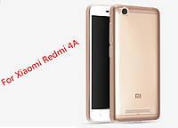 Силіконовий чохол бампер для Xiaomi redmi 4a