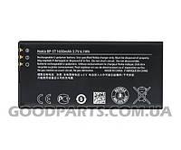 Батарея аккумуляторная BP-5T 1650mAh Li-Polymer для моб. телефона Nokia