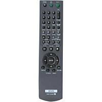 Пульт для DVD SONY RMT-D164P RMT-D166P RMT-D157P