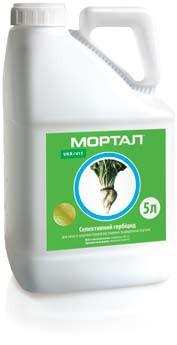 Гербицид Мортал КС (Нортрон) Укравит - 5 л
