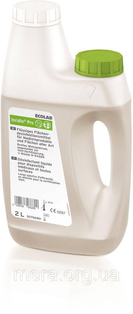 Средство для дезинфекции поверхностей и инструментов «Incidin Pro», 2 литра