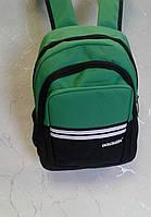 Мини-рюкзак зеленый,повседневный удобный (Турция)