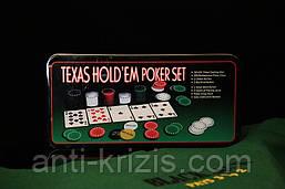 Набор для покера с номиналом на 200 фишек в металлической коробке+сукно