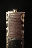 Металлическая фляга с кожей 270мл № 4