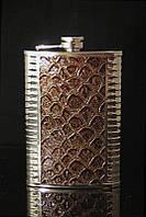 Металлическая фляга с кожей 270мл № 2