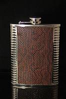 Металлическая фляга с кожей 600 мл №7