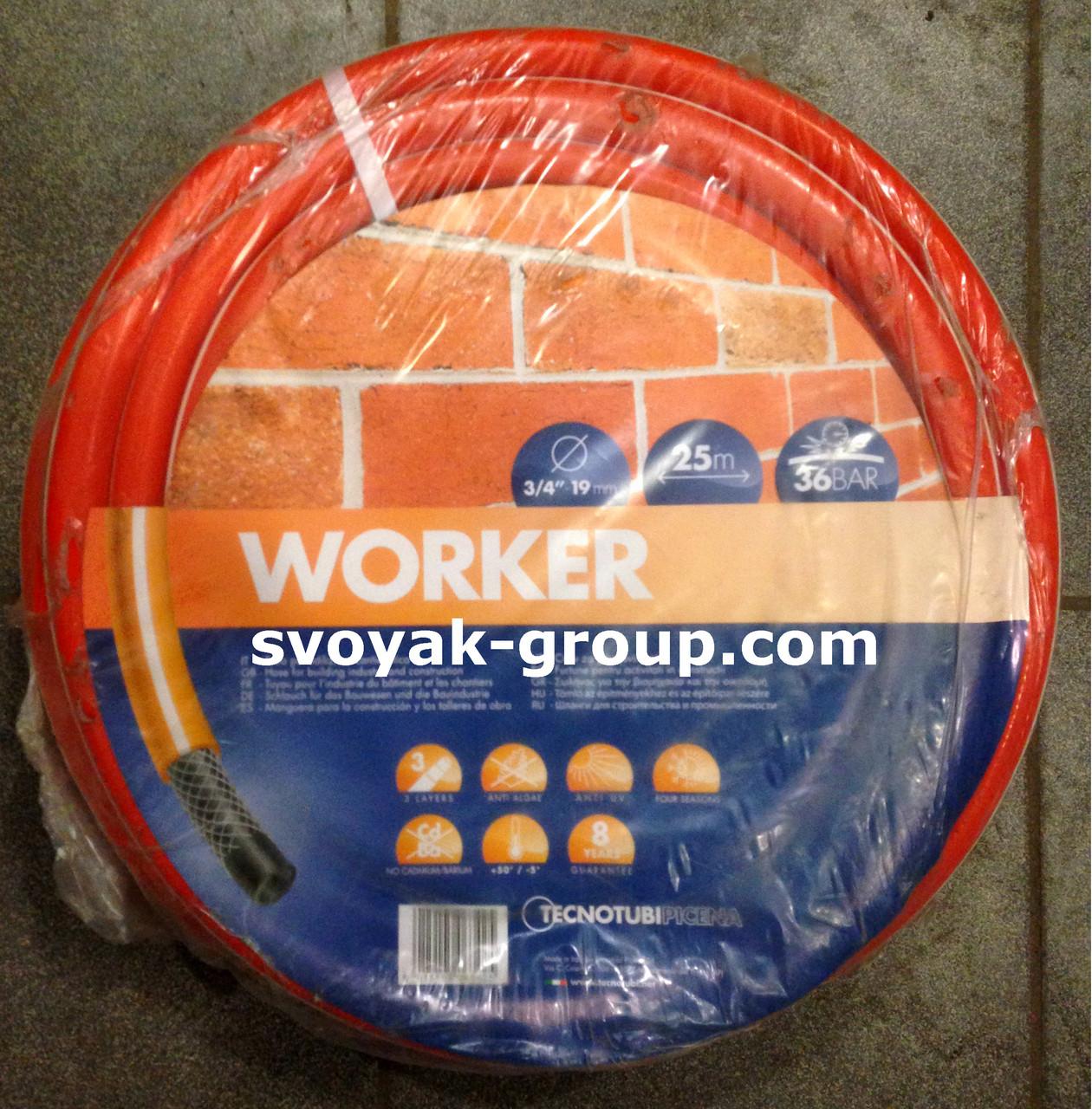 """Шланг поливочный """"Worker"""" 3/4"""" (Италия) 25,50м."""
