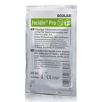 Средство для дезинфекции поверхностей и инструментов «Incidin Pro», 20 мл.