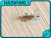 Медное жало для паяльника ( паяльной станции Lukey/Hakko/Saike/Gordak и других ) 900M-T-I