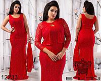 Вечернее платье с накидкой большого размера  48-56