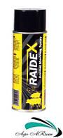 Спрей для маркировки животных RAIDEX , желтый, фото 1