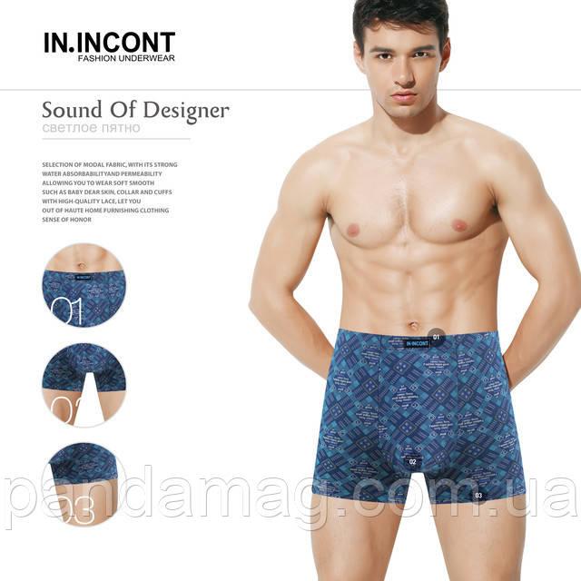 Трусы (боксеры) мужские Incont Indena - 60грн. Упаковка 2шт - р.L